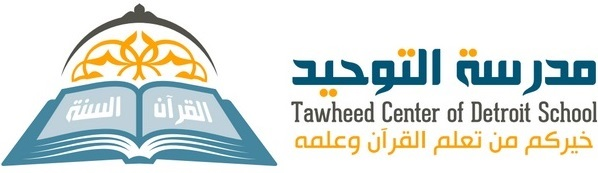 Tawheed Center of Detroit School Logo